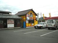 yuji1.jpg