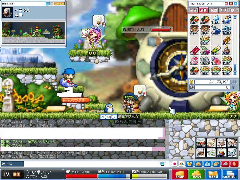 Maple0121.jpg