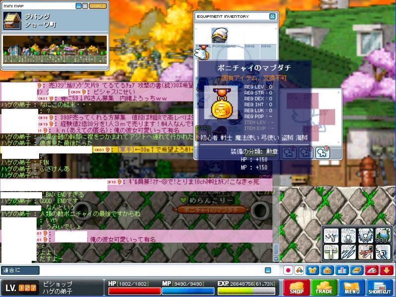 Maple0124.jpg