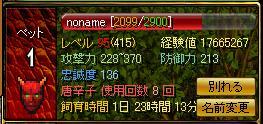 20060512071121.jpg