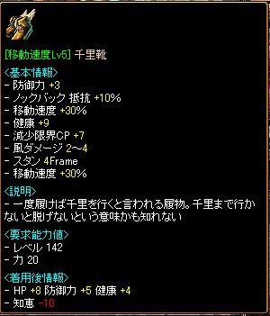 20060513183606.jpg