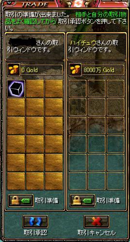 20060514082810.jpg