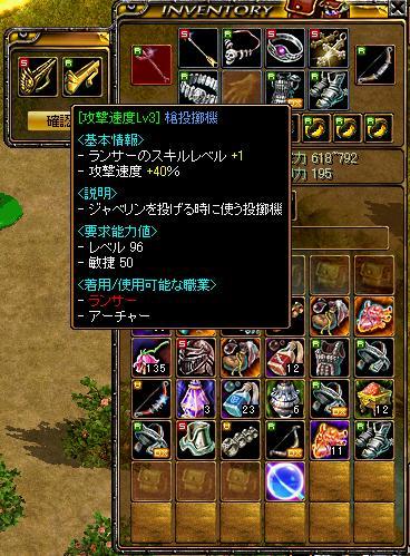 20060515001919.jpg