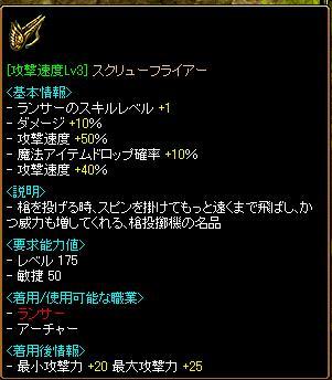 20060515002009.jpg