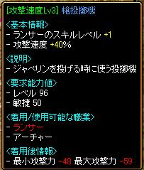 20060515002020.jpg