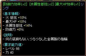 20060515222918.jpg