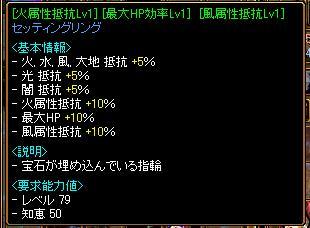 20060515223004.jpg