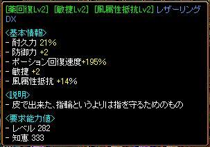 20060515223020.jpg