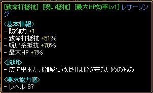 20060515223040.jpg