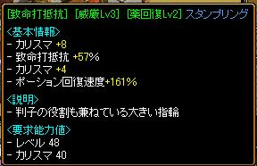 20060515234403.jpg