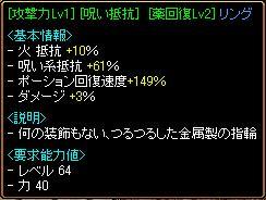 20060515234412.jpg
