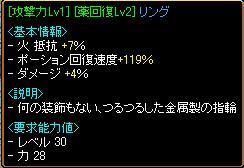 20060515234422.jpg