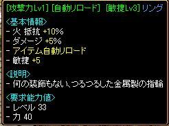 20060515234434.jpg