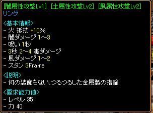 20060515235351.jpg