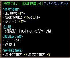 20060515235400.jpg