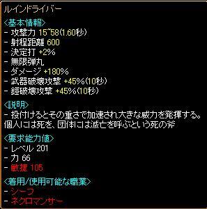 20060520173659.jpg