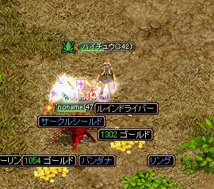 20060520173709.jpg