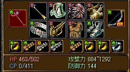 20060528225124.jpg