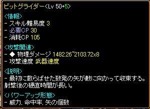 20060528225141.jpg