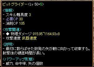 20060528232027.jpg