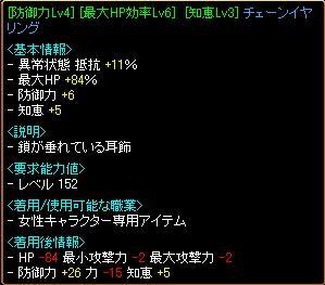20060531012736.jpg