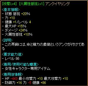 20060531013501.jpg
