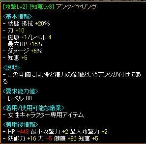 20060531014000.jpg
