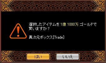 20060601222904.jpg