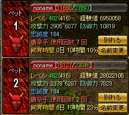 20060608233246.jpg