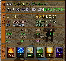 20060619224852.jpg