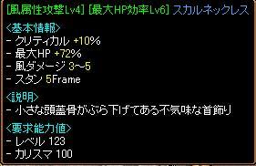 20060619224930.jpg