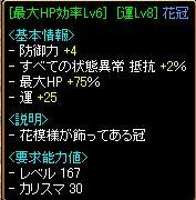 20060619224945.jpg