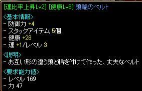 20060619225022.jpg