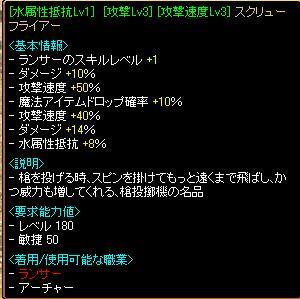 20060619225114.jpg