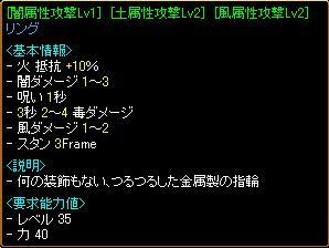 20060619225224.jpg
