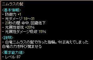 20060619225234.jpg