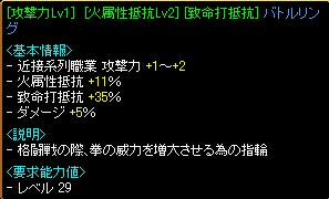 20060619225246.jpg