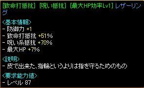 20060619225257.jpg
