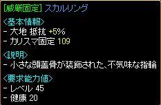 20060619225307.jpg