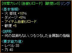 20060619225319.jpg