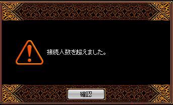 20060624224100.jpg