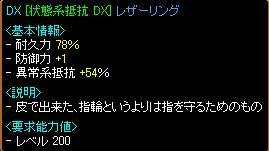 20060630145337.jpg