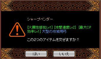 20060704081453.jpg