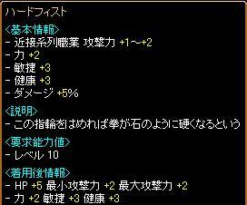20060708112509.jpg