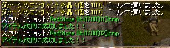 20060708112521.jpg