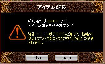20060708112542.jpg