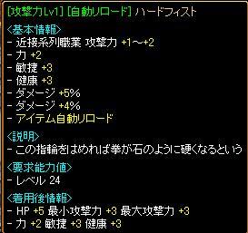 20060708112553.jpg