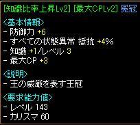 20060725030505.jpg