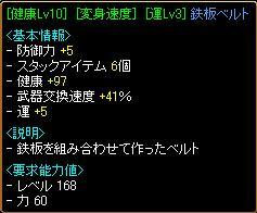 20060725030532.jpg