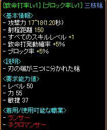 20060725030620.jpg